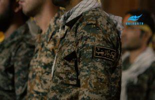سربازان زینب (س)